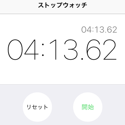 2016-04 time2