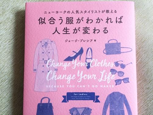 2016-05 book1
