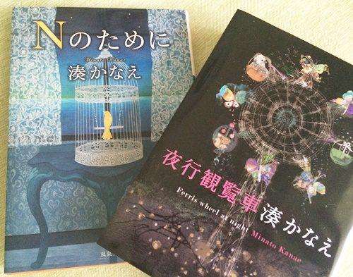 2016-09-book1