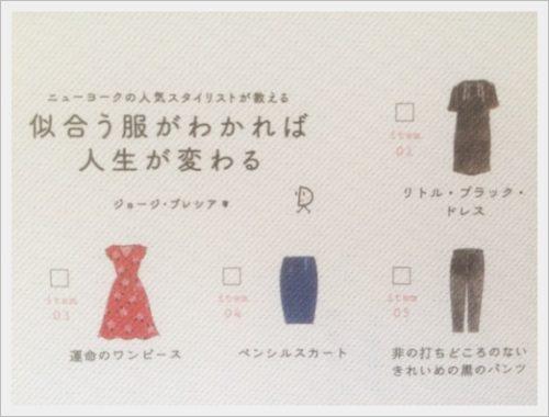 2016-09-fashionbook1