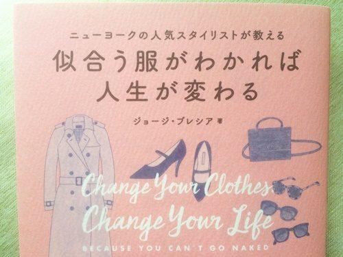 2016-09-fashionbook3