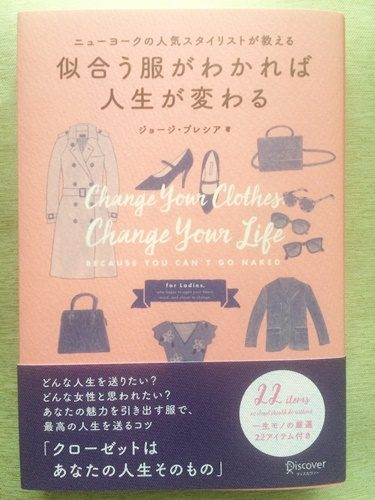 2016-09-fashionbook4
