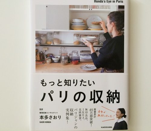 2016-10-book1